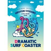 KIRAMUNE PRESENTS HIROYUKI YOSHINO LIVE TOUR 2016 DRAMATIC SURF COASTER アニメイト、BVC、L-MART、ライブ会場限定版/206分