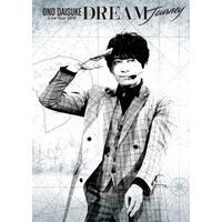 小野大輔 LIVE TOUR 2018 「DREAM Journey」 193分