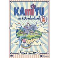 KAmiYU in Wonderland 4 Talk & Live DVD