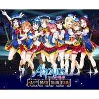 ラブライブ!サンシャイン!! Aqours 2nd LoveLive! HAPPY PARTY TRAIN TOUR Memorial BOX 完全生産限定版/538分