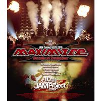 10th Anniversary Tour JAM Project LIVE 2010 MAXIMIZER Decade of Evolution 515分