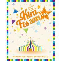 Kiramune Music Festival 2013 Live Blu-ray
