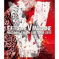 EXTREME V MACHINE LIVE TOUR 2013