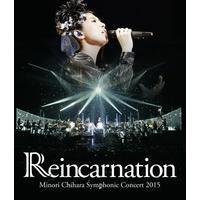 Minori Chihara Symphonic Concert 2015 Reincarnation 155分