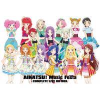 アイカツ!ミュージックフェスタ COMPLETE LIVE BD-BOX 551分