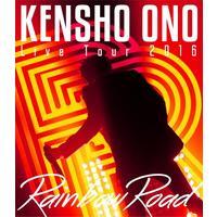 「KENSHO ONO Live Tour 2016 ~Rainbow Road~」 LIVE BD 111分