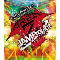 JAM Project LIVE TOUR 2016 AREA Z 本編192分+特典141分