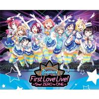 ラブライブ!サンシャイン!! Aqours First LoveLive! -Step! ZERO to ONE- Blu-ray Memorial BOX 本編402分+特典51分
