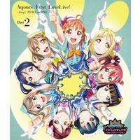 ラブライブ!サンシャイン!! Aqours First LoveLive! -Step! ZERO to ONE- Day2 206分