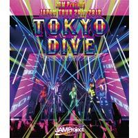 JAM Project JAPAN TOUR 2017-2018 TOKYO DIVE 本編177分+特典154分