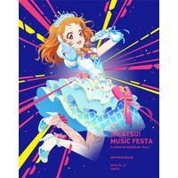 アイカツ!ミュージックフェスタ in アイカツ武道館! Day1 LIVE Blu-ray 287分
