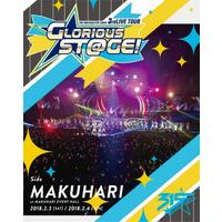 THE IDOLM@STER SideM 3rdLIVE TOUR ~GLORIOUS ST@GE~ LIVE Blu-ray Side MAKUHARI 通常版/515分