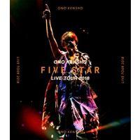 「KENSHO ONO Live Tour 2018 ~FIVE STAR~」 LIVE BD 105分