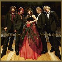JAM Project Symphonic Album Victoria Cross