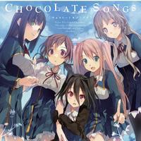 PCゲーム 恋と選挙とチョコレート エンディングテーマ集 CHOCOLATE SONGS