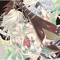 『ZONE-00』イメージアルバム「響」 Ver.Q 廉価盤