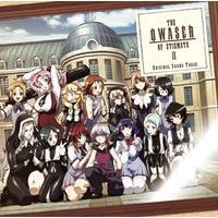 TVアニメ「聖痕のクェイサーⅡ」オリジナルサウンドトラック
