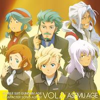 TVアニメ『機動戦士ガンダムAGE』キャラクターソングアルバム Vol.2 ASEMU AGE