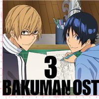 TVアニメ 『バクマン。』オリジナルサウンドトラック3