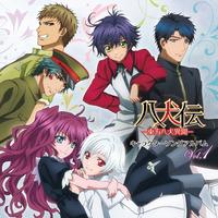 TVアニメ『八犬伝-東方八犬異聞-』キャラクターソングアルバム