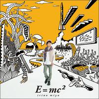 E=mc2 通常盤