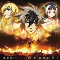 TVアニメ『ノブナガ・ザ・フール』オリジナルサウンドトラック Vol.1