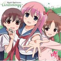 橋本みゆき 「咲-Saki-」 Best Album ~Anthology~