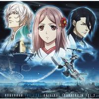 TVアニメ『ノブナガ・ザ・フール』オリジナルサウンドトラック Vol.2