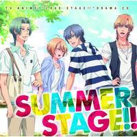 TVアニメ『LOVE STAGE!!』ドラマCD SUMMER STAGE!!