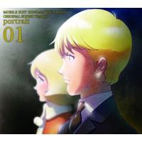 機動戦士ガンダム THE ORIGIN ORIGINAL SOUND TRACKS portrait 01