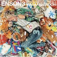 ENSON3 COVER SONGS COLLECTION Vol.3