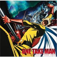TVアニメ『ワンパンマン』オリジナルサウンドトラック ONE TAKE MAN