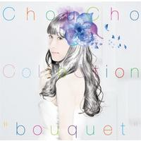 "ChouCho ColleCtion ""bouquet"" 通常盤/デビュー5周年記念"