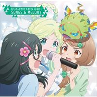 TVアニメ『ラクエンロジック』 CHARACTER SONG ALBUM SONGS & MELODY