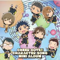 TVアニメ 『チア男子!!』 キャラクターソングミニアルバム