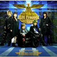 JAM Project BEST COLLECTION ⅩⅡ THUNDERBIRD