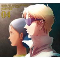 機動戦士ガンダム THE ORIGIN ORIGINAL SOUND TRACKS portrait 04
