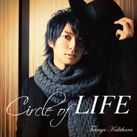 Circle of LIFE 通常盤