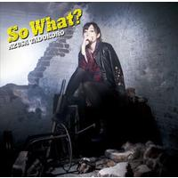 So What? 通常盤