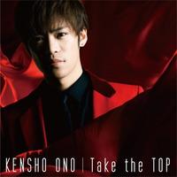 Take the TOP 通常盤