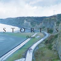 STORIES 通常盤/メジャーデビュー5周年記念