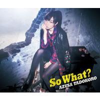 So What? 初回限定盤
