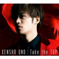 Take the TOP 初回生産限定豪華盤