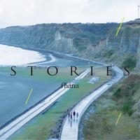 STORIES 初回限定盤/メジャーデビュ