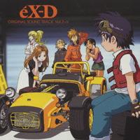 eX-D ORIGINAL SOUND TRACK Vol.2+α