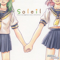 TVアニメーション おねがい☆ツインズ イメージサウンドトラック Soleil