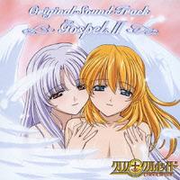 クロノクルセイド オリジナルサウンドトラック Gospel.Ⅱ