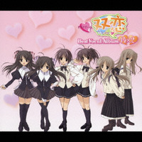 PS2ゲーム 双恋 Best Vocal Album 14×2