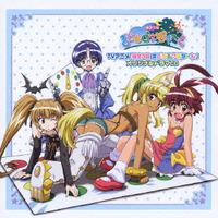 TVアニメ「錬金3級 まじかる?ぽか~ん」オリジナルドラマCD