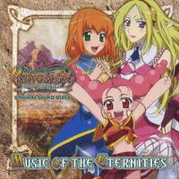 TVアニメ「マスターオブエピック~The AnimationAge~」オリジナルサウンドトラック Music OF THE ETERNITIES Music OF THE ETERNITIES
